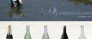 Shimizu-No-Mai: Not Your Father's Sake